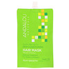 Andalou Naturals, Exotic Marula Oil Silky Smooth Deep Conditioning Hair Mask, 1.5 fl oz (44 ml)