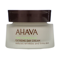 Time To Revitalize, Extreme Day Cream, 1.7 fl oz (50 ml) - фото