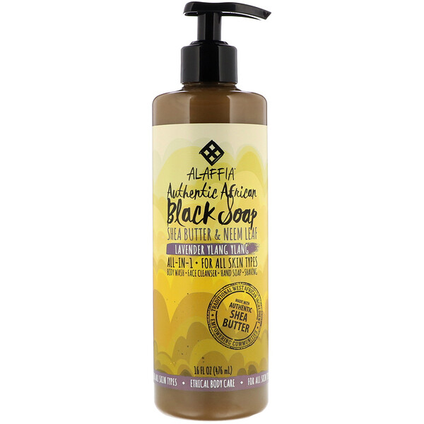 Authentic African Black Soap, Lavender Ylany Ylang, 16 fl oz (476 ml)