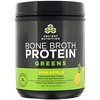 Dr. Axe / Ancient Nutrition, Bone Broth Protein Greens, Pineapple, 16.2 oz (460 g)