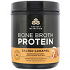 Dr. Axe / Ancient Nutrition, Bone Broth Protein, Salted Caramel, 1.18 lb (540 g)