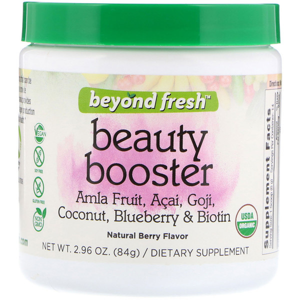 Beauty Booster, Berry Flavor, Coconut, Blueberry and Biotin, Natural Berry Flavor, 2.96 oz (84 g)