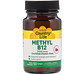Methyl B12, Berry Flavor, 3,000 mcg, 50 Lozenges - изображение