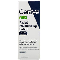 PM Facial Moisturizing Lotion, 3 fl oz (89 ml) - фото