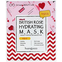 British Rose Hydrating Mask, 1 Sheet, 25 ml - фото