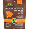 Holistic Blend, My Healthy Pet, Pumpkin Spice Hearts, печенье для собак, 8,29 унц. (235 г)