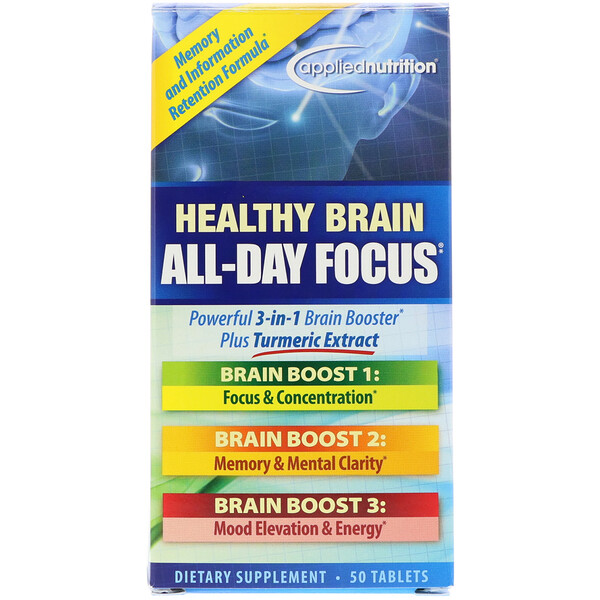 Healthy Brain All-Day Focus, 50 таблеток