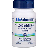 5-Lox Inhibitor with ApresFlex, 100 mg, 60 Vegetarian Capsules - фото