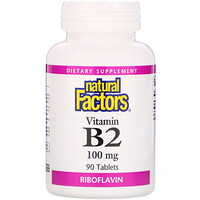 Vitamin B2 Riboflavin, 100 mg, 90 Tablets - фото