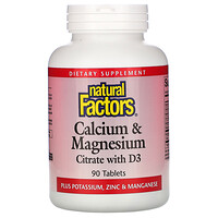 Calcium & Magnesium, Citrate with D3, 90 Tablets - фото