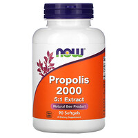 Propolis 2000, 90 Softgels - фото