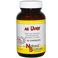 All Liver, 60 капсул - фото