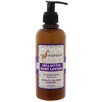 Organic Shea Butter Body Lotion, Lavender, 9 oz (260 ml) - фото