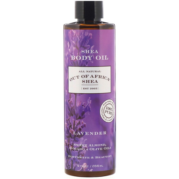 Out of Africa, Shea Body Oil, Lavender, 9 fl oz (266 ml)