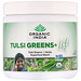 Tulsi Greens+ Lift, 5.29 oz (150 g) - изображение