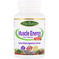 Muscle Energy with Tribulus, 60 Vegetarian Capsules - фото