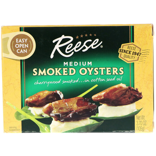 Medium Smoked Oysters, 3.70 oz (105 g)