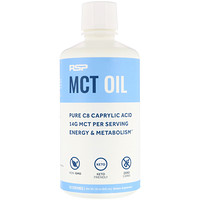 C8 Caprylic Acid MCT Oil, Energy & Metabolism, Unflavored, 32 oz (945 ml) - фото