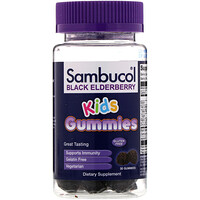 Black Elderberry, Kids Gummies, 30 Gummies - фото
