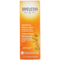 Hydrating Hand Cream, 1.7 oz (50 ml) - фото
