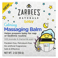 Baby, Calming Massaging Balm with Lavender & Chamomile Scent, 2 oz (56 g) - фото